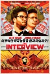 "There was a big to do about ""The Interview"" which was reportedly the reason Sony's internet security was breached."